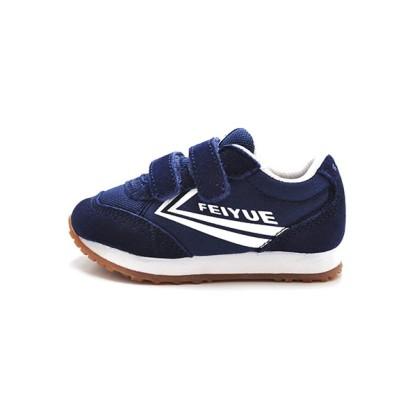 feiyue-miles-navy