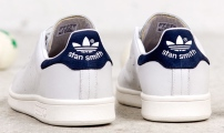 STAN SMITH ADIDAS entre 50 et 95 €